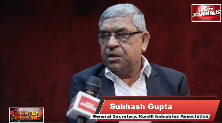 Subhash Gupta on Corruption in HSIIDC